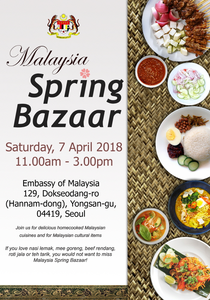 축Poster Spring Bazaar as of 1 March 2018 v1.jpg